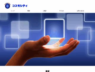 cosmocity.net screenshot