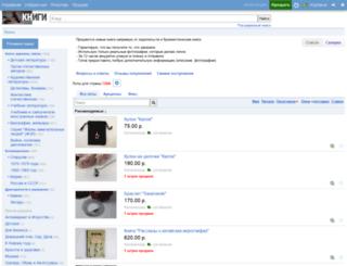 cosmofarm.ru screenshot