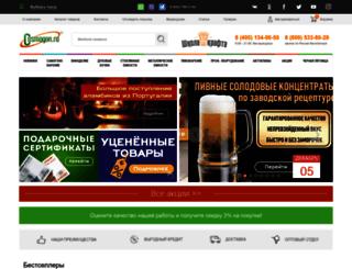 cosmogon.ru screenshot
