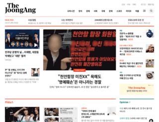 cosmopolitan.joins.com screenshot