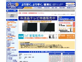 cosmos-e.jp screenshot
