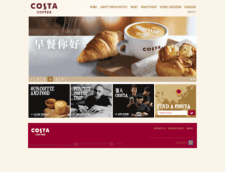 costa.net.cn screenshot