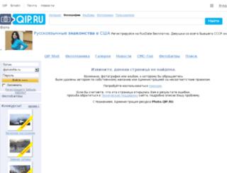 cosysop.users.photofile.ru screenshot