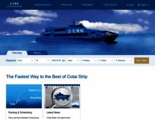 cotaiwaterjet.com screenshot