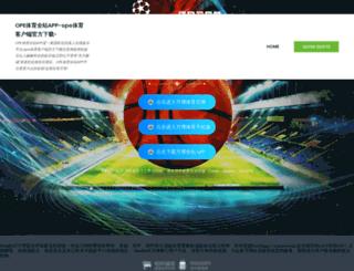 cotorrea.com screenshot
