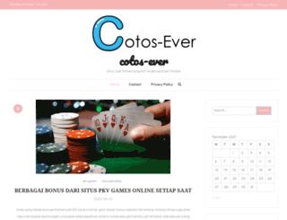 cotos-ever.net screenshot