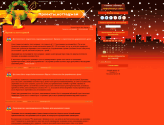 cottage-project.at.ua screenshot