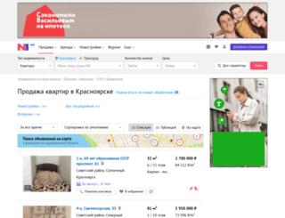 cottage.gilcom.ru screenshot