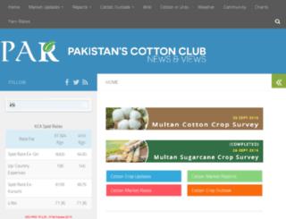 cotton.par.com.pk screenshot