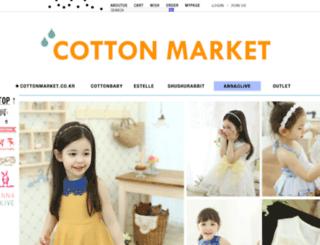 cottonmarket.co.kr screenshot