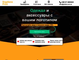 cottons.com.ua screenshot