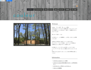 couleur08.com screenshot