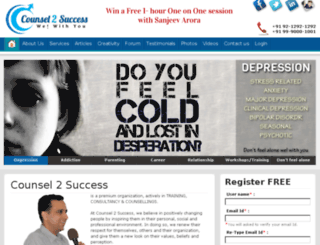 counsel2success.com screenshot