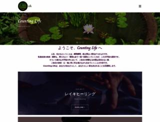countinglife.com screenshot