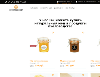 countryhoney.ru screenshot