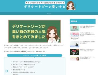 couponayya.com screenshot