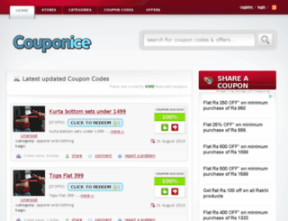 couponice.asia screenshot