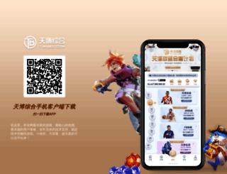 couponmercantile.com screenshot