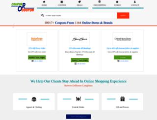 couponorcoupon.com screenshot