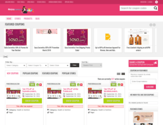 couponsecretary.com screenshot