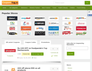 couponsfog.in screenshot