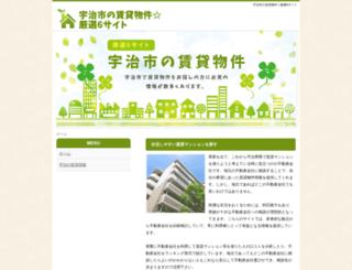 couponsim.com screenshot