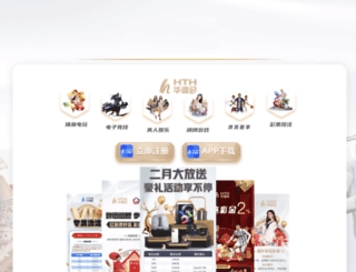coupontos.com screenshot