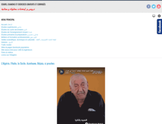 cours-examens.org screenshot