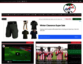 cover-sd.com screenshot