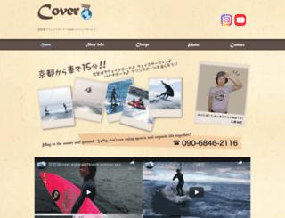 cover-wake.com screenshot