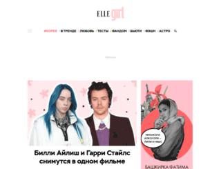cover.ellegirl.ru screenshot