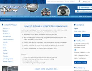 coverban.com screenshot