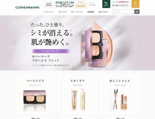 covermark.co.jp screenshot