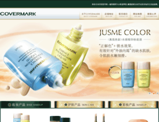 covermark.com.cn screenshot