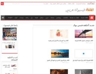 covers.nebr2s.com screenshot
