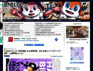 cowboy.blog.jp screenshot