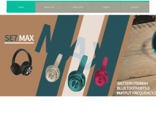 cowin-electronics.com.cn screenshot