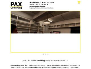 coworking.jp screenshot
