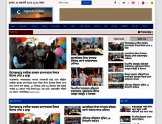 coxsbazartimes24.com screenshot