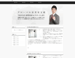 cozumkumbarasi.com screenshot