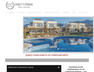 cozycyprus.com screenshot
