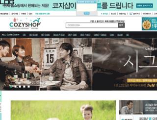 cozyshop.kr screenshot