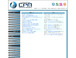cp-materials.com screenshot