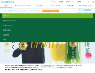 cp-tokucha.jp screenshot