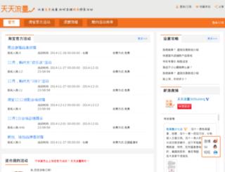 cp.card.cd screenshot