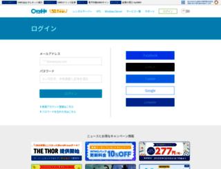 cp.conoha.jp screenshot