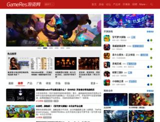 cp.gameres.com screenshot