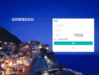 cp.qima-inc.com screenshot