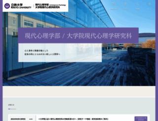 cp.rikkyo.ac.jp screenshot
