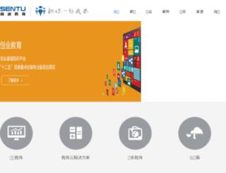 cp.sendto.cn screenshot